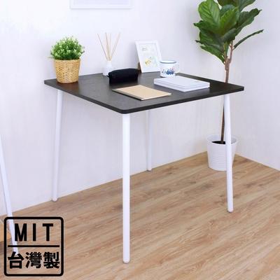 頂堅 正方形書桌/餐桌/電腦桌/洽談桌/工作桌-寬80x高76/公分-三色