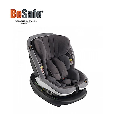 BeSafe iZi Modular模組化兒童汽車安全座椅(精靈灰)