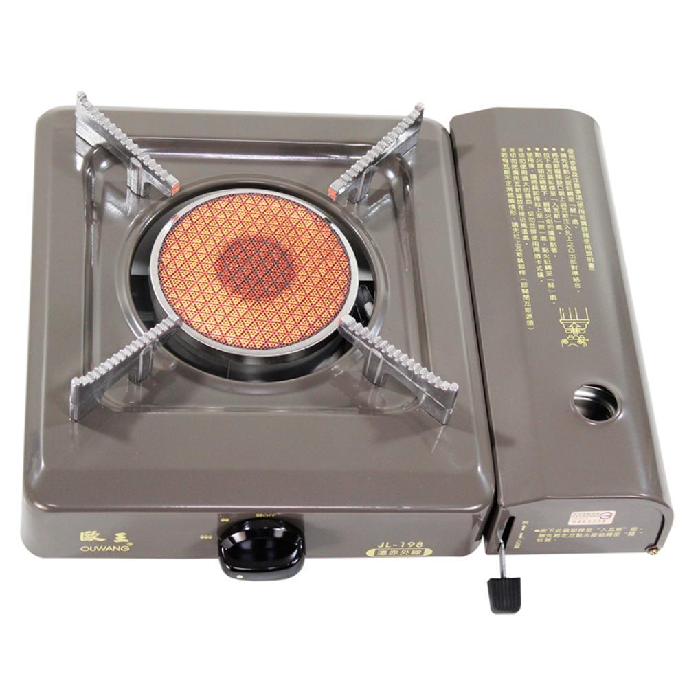 台灣製造遠紅外線卡式休閒爐JL-198灰(贈攜帶式外盒)-快
