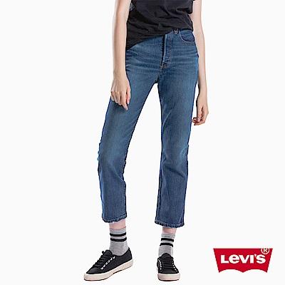 牛仔褲 女款  501 中腰原創直筒  彈性布料 - Levis