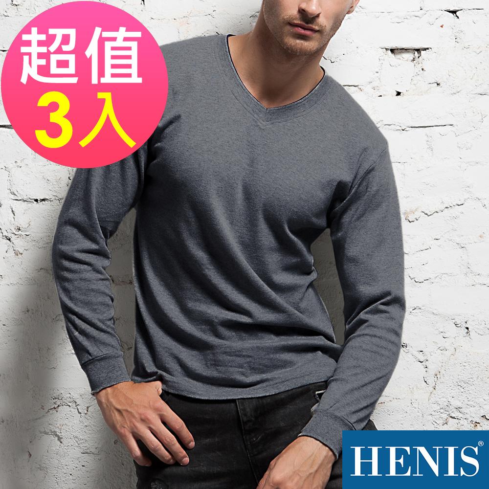 HENIS 彩色長袖V領 保暖衣 超值3入組(鐵灰,黑,藏青)