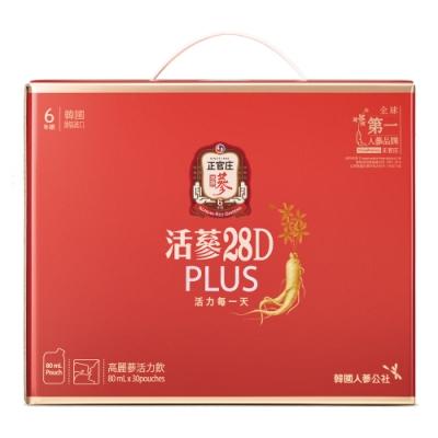 (時時樂)【正官庄】活蔘28D PLUS(80mlx30包)/盒
