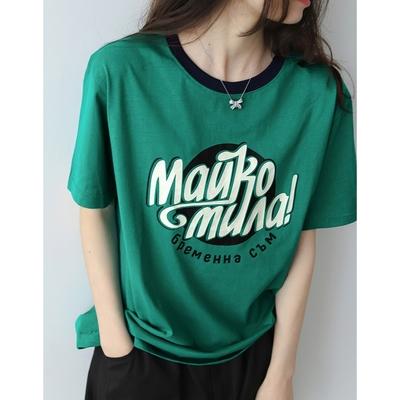設計感小眾撞色拼接印花T恤短袖上衣二色可選-設計所在