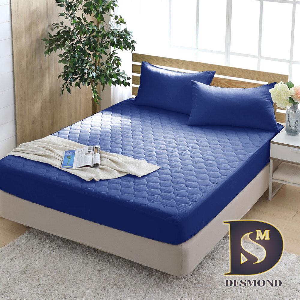 DESMOND MIT高效能防潑水保潔墊 特大(鋪棉款/3M防潑水技術/馬卡龍/深藍)