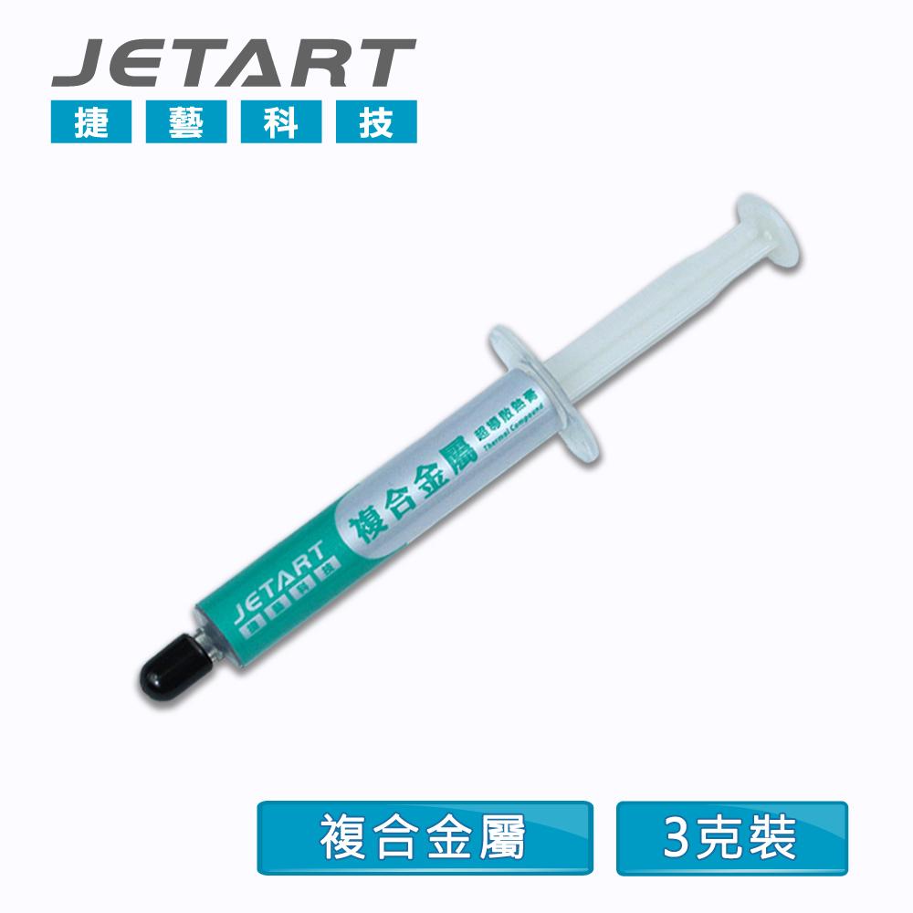 【JETART 捷藝科技】複合金屬超導散熱膏 CK4700