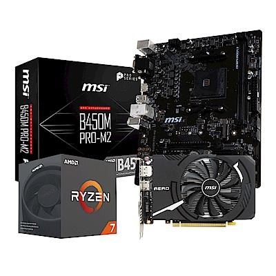 微星B450M PRO M2+AMD Ryzen7 2700+ GTX1050TI套餐組