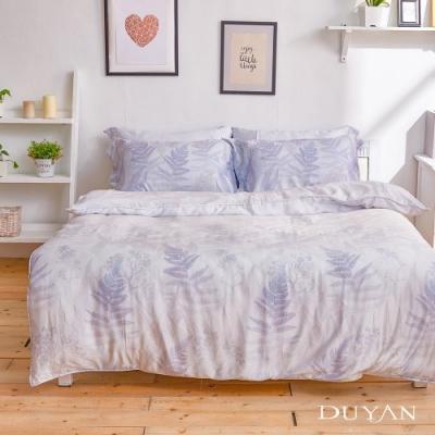 DUYAN竹漾-100%頂級萊塞爾天絲-雙人床包涼被組-多款任選