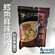 (任選) 新港漁會 鱈魚麻辣切片 (120g / 包) product thumbnail 1