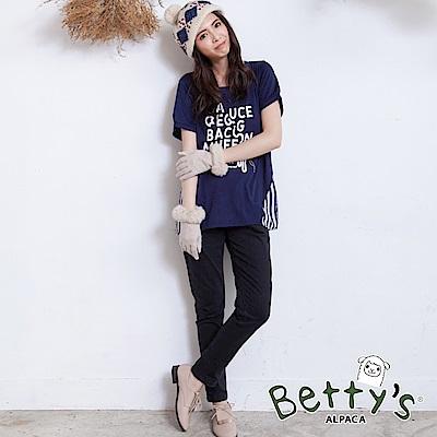 betty's貝蒂思 基本款腰圍鬆緊窄管褲(黑色)