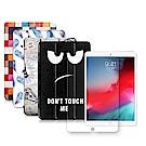 2019 iPad Air 10.5 文創彩繪磁力皮套+9H鋼化玻璃貼(合購價)