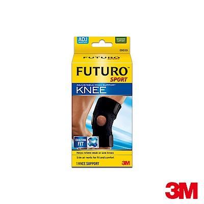 3M FUTURO護多樂 可調式運動型護膝 09039