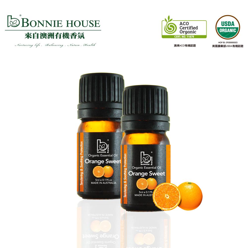 Bonnie House 雙有機認證甜橙精油5ml 2入組