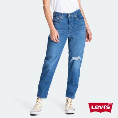 Levis 高腰男友褲 上寬下窄寬鬆版牛仔褲 刷破 彈性布料 及踝款