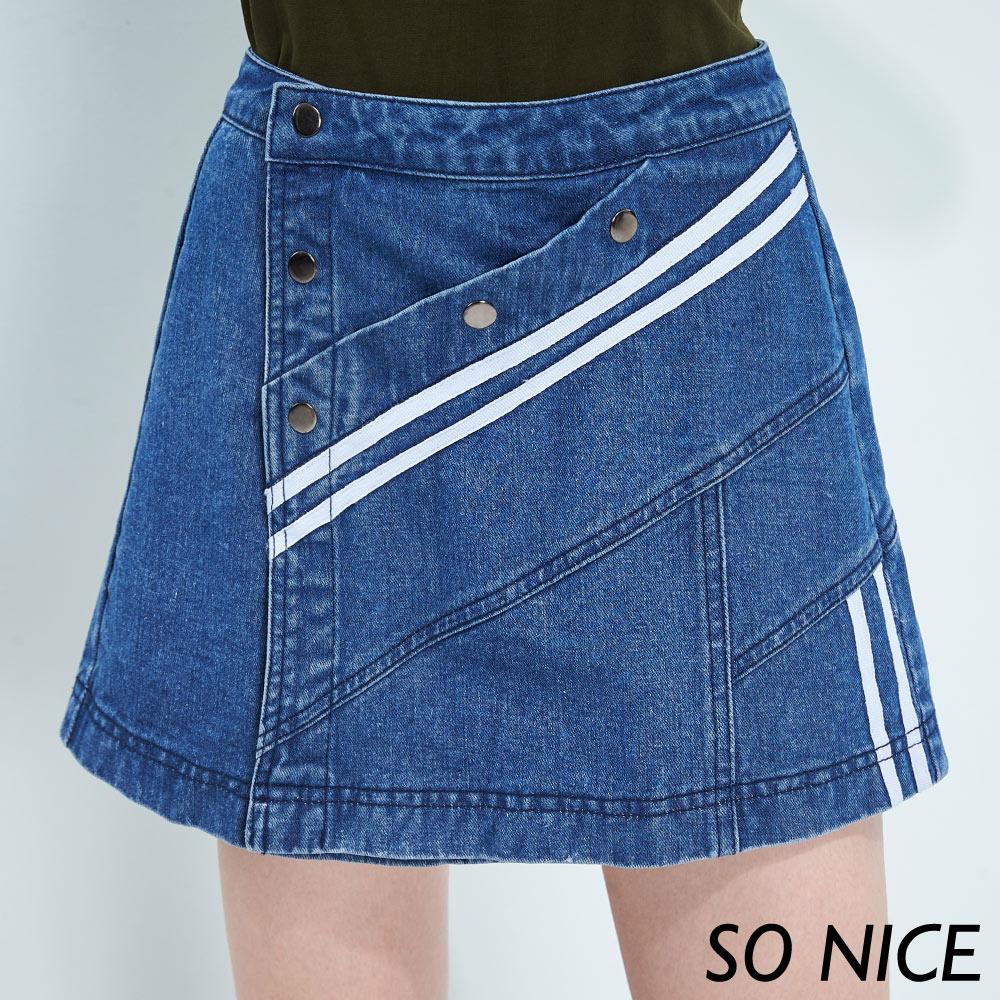 SO NICE率性運動風牛仔短裙
