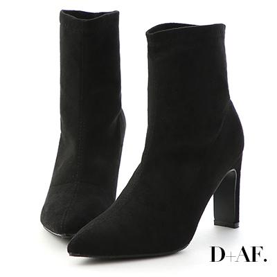 D+AF 微辣女神.尖頭絨料美腿高跟襪靴*黑