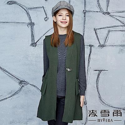 【麥雪爾】雙口袋針織長版開襟背心-綠
