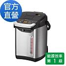 (日本製)【頂級】TIGER虎牌VE節能省電3.0L真空熱水瓶(PIG-A30R)