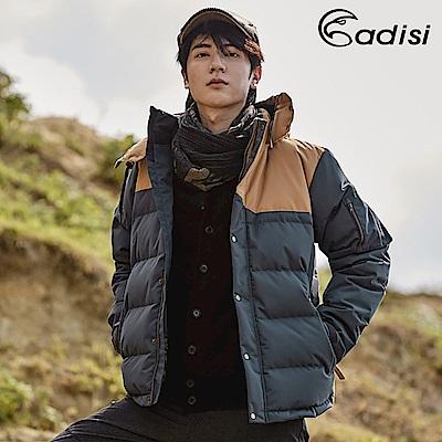 ADISI 男urban撥水羽絨可拆帽保暖外套AJ1821047【丈青/駝卡】