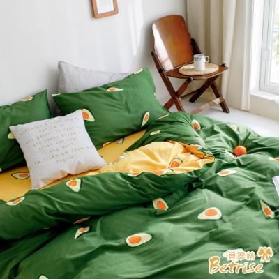 Betrise香甜牛油果 特大-環保印染100%精梳純棉防蹣抗菌四件式兩用被床包組