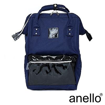 anello 精緻雙材質拼接口金後背包 深藍 L
