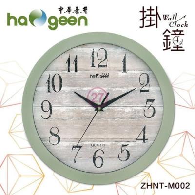 【BWW嚴選】伊旬園ZHNT-M002自然草本掛鐘