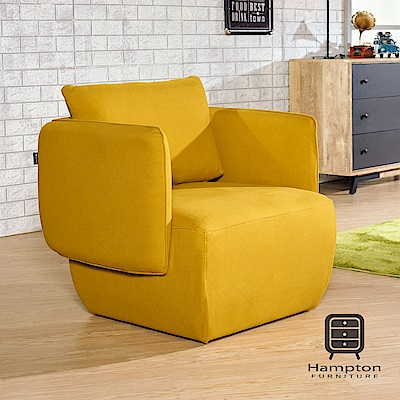漢妮Hampton英格麗系列黃色休閒椅