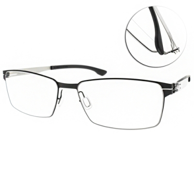 ic!berlin眼鏡 德國薄鋼輕薄方框款/霧黑-霧銀#TORU N. BLACK
