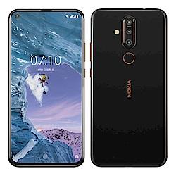 NOKIA X71(6G/128G)4800萬蔡司認證旗艦手機