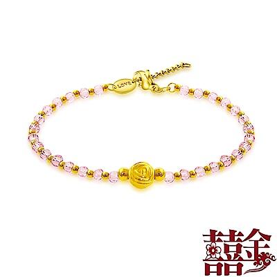 囍金 魅力四射  999千足黃金清透粉水晶手鍊