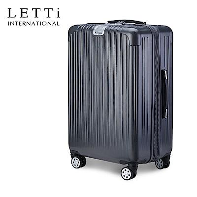 LETTi 聖索菲雅 25吋拉絲漸消質感拉鍊行李箱(時尚灰)