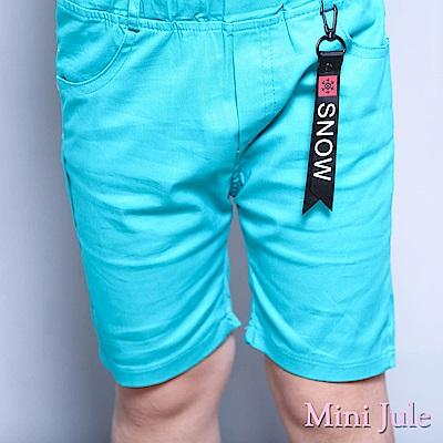 Mini Jule 褲子 字母掛飾後徽章貼布鬆緊短褲(綠)
