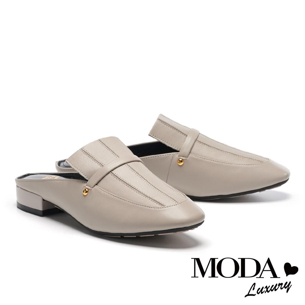拖鞋 MODA Luxury 簡約知性鉚釘繫帶穆勒低跟拖鞋-灰