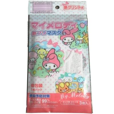 日本進口 Melody浮水印防塵防護兒童衛生口罩(3片/1包)