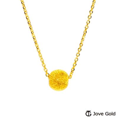 Jove Gold 漾金飾 璀璨人生黃金項鍊-大