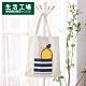 【SALE優惠大解封↓3折起-生活工場】檸夏時光購物袋 product thumbnail 1