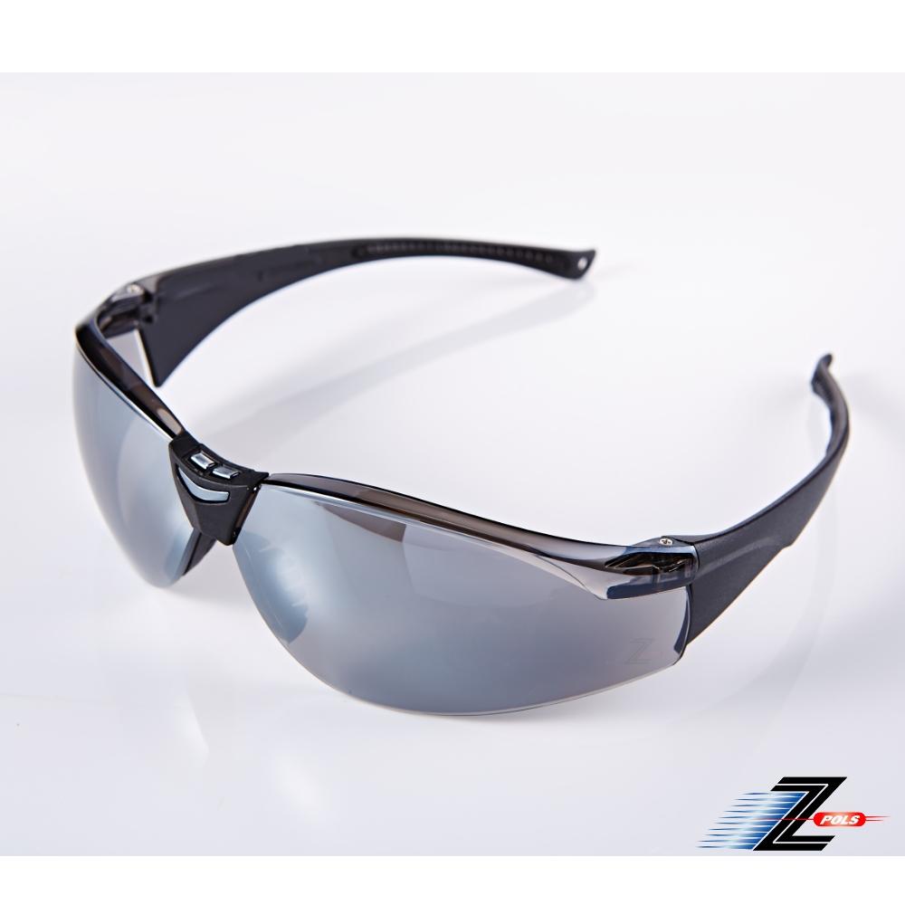 【Z-POLS】質感帥氣電鍍水銀黑防爆抗UV運動太陽眼鏡