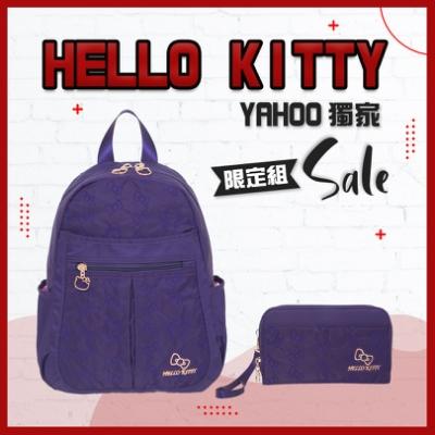 【限量兩件組】Hello Kitty熱銷限定超值組