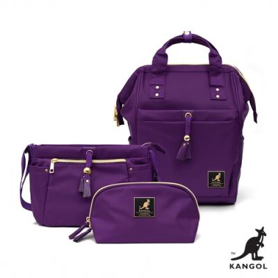 KANGOL 輕量後背包三件組-紫