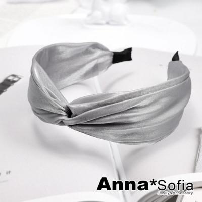 【滿520打7折】AnnaSofia 光感緞紗交叉結 韓式寬髮箍(灰系)