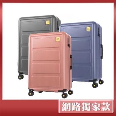 Samsonite RED 28吋Toiis L 極簡跳色方正線條PC硬殼行李箱
