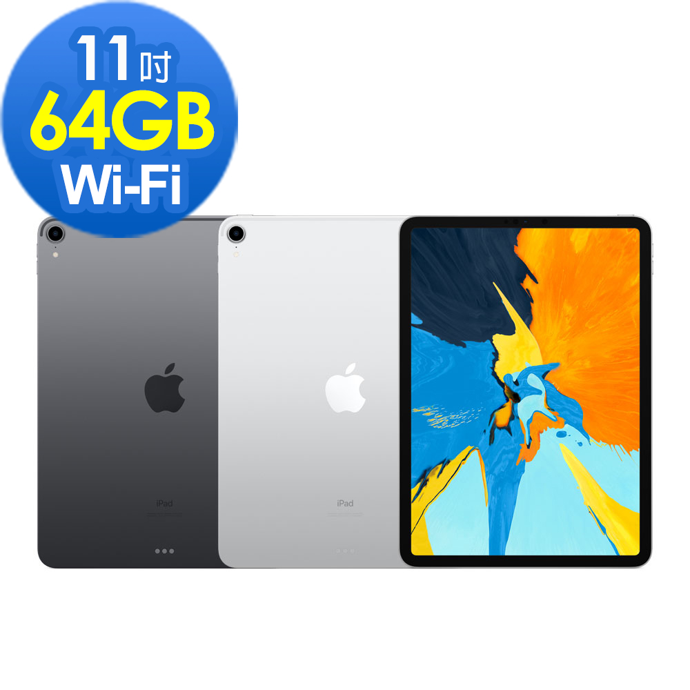 全新Apple iPad Pro 11吋 Wi-Fi 64GB