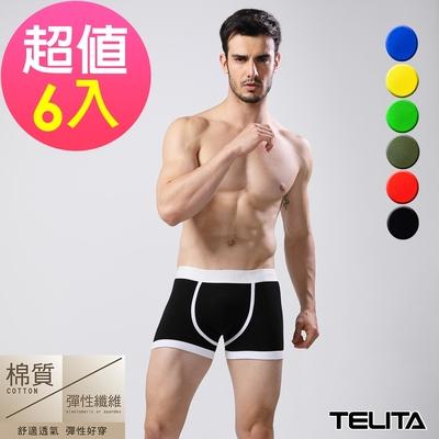(超值6件組)男內褲 潮流個性平口褲/四角褲 TELITA