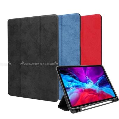 VXTRA 2020 iPad Pro 12.9吋 帆布紋 筆槽矽膠軟邊三折保護套 平板皮套
