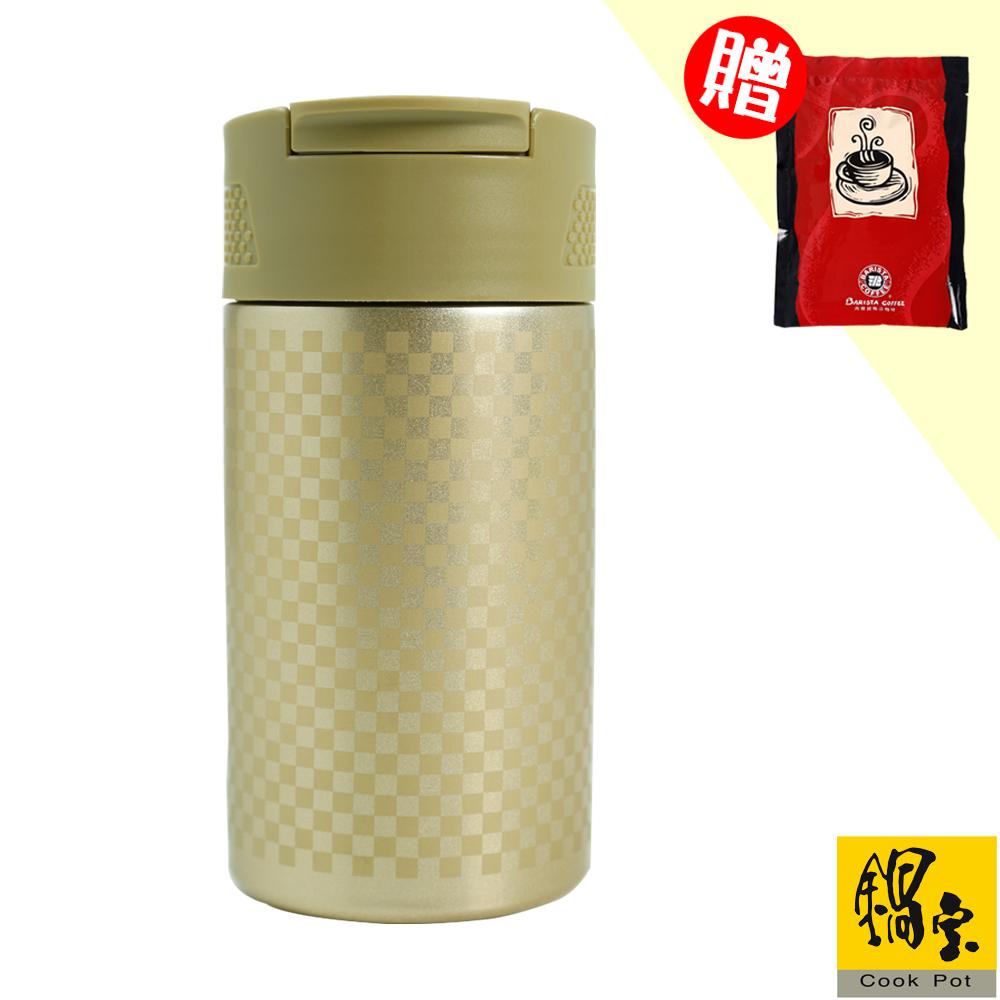鍋寶304不鏽鋼咖啡萃取杯鉑金鑽贈咖啡粉1包EO-SVC0465GKCFB100