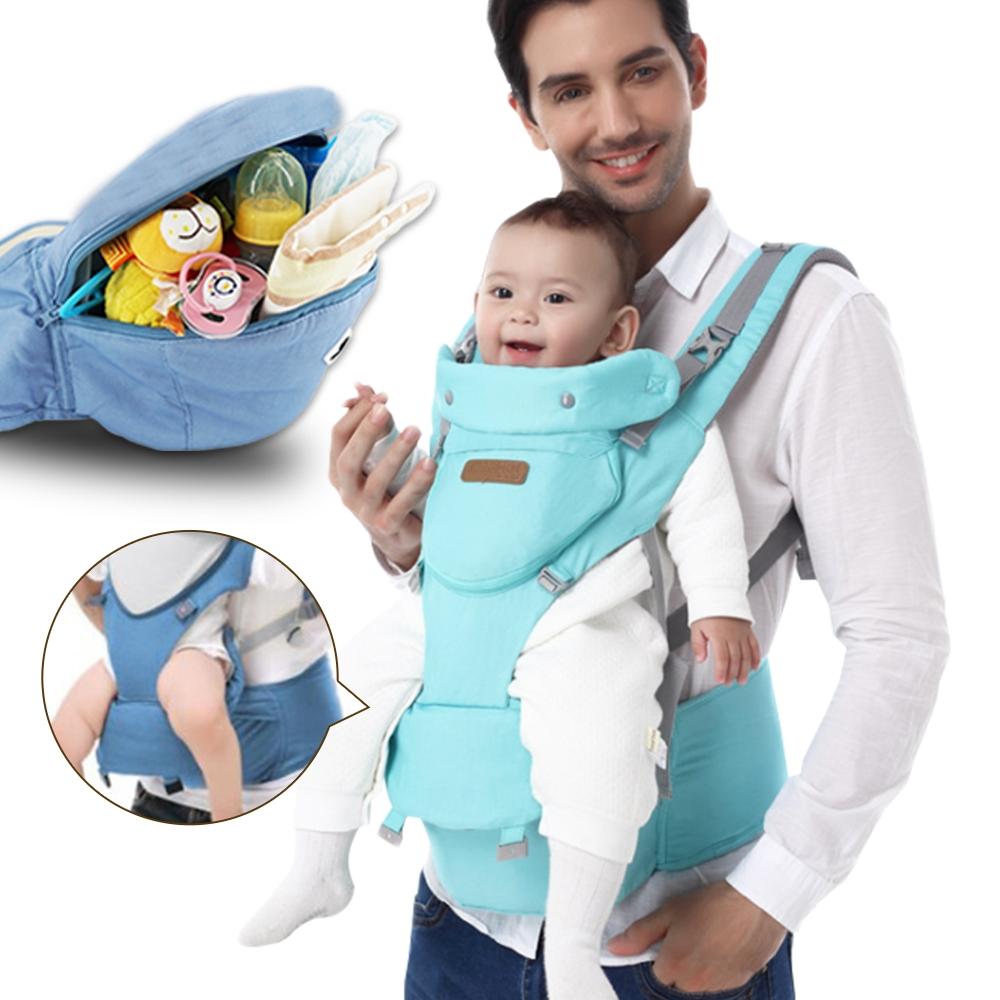 DIGUMI可收納嬰兒腰凳 雙肩背帶前抱式揹帶
