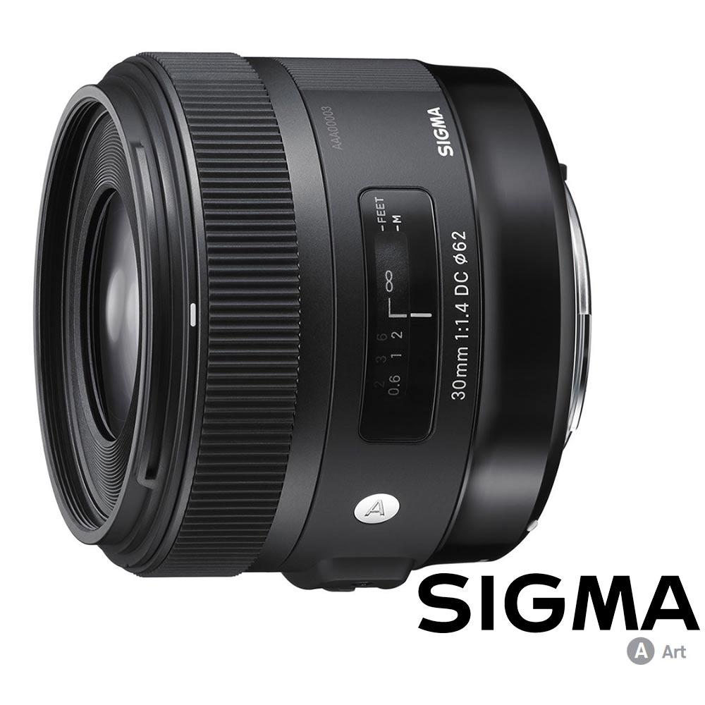 SIGMA 30mm F1.4 DC HSM Art (公司貨)