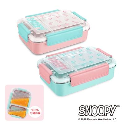 [買一送一 平均一入300] 史努比SNOOPY馬卡龍#304不鏽鋼完全分隔餐盒750ml(快)