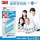 3M 護牙牙間刷-L型-0.6mm-12入裝 product thumbnail 1