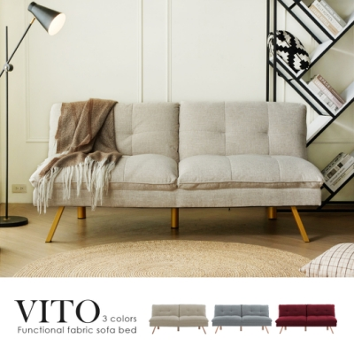 [限時下殺]H&D Vito 唯托簡約機能布質沙發床-3色