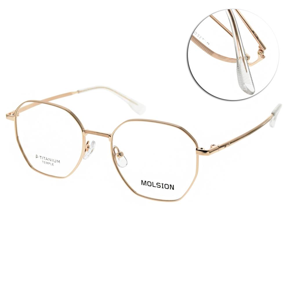 MOLSION 光學眼鏡 肖戰配戴款 β鈦眼鏡框款 /金-透明 #MJ7177 B30
